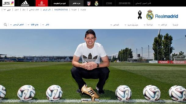 La web del Real Madrid ya tiene versión árabe