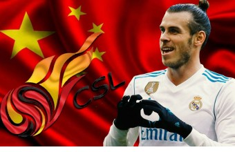 Bale y logo Superligachina